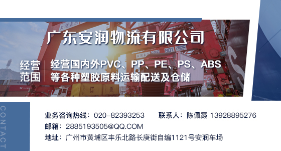 PVC中切換1